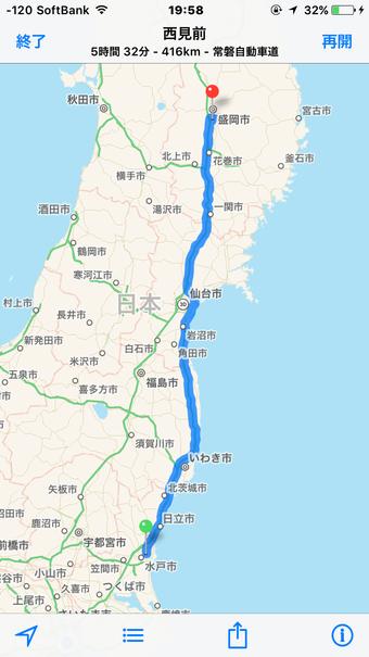 【速報】 東京から岩手へ帰省!